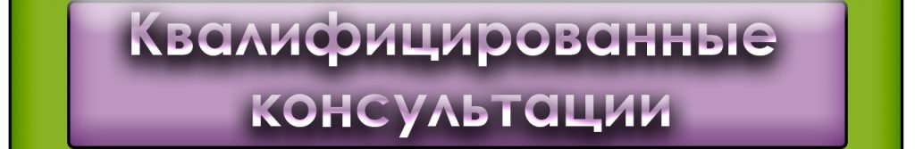Раздел-О-нас_06
